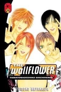 Manga: The wallflower (Yamato Nadeshiko Shichi Henge)