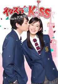 Jdrama: Itazura Na kiss Live in Tokyo