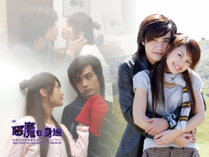 Taiwanese drama: Devil beside you