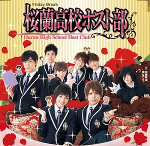 Dorama: Ouran Highschool host club