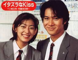 Jdrama: Itazura Na Kiss (1996)