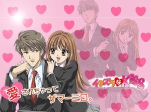 Anime: Itazura Na kiss