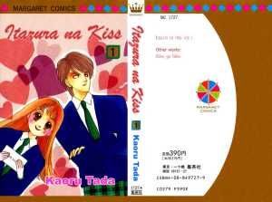 Manga: Itazura na kiss