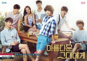 Kdrama: To the beautiful you