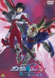 Gundam_SEED_DESTINY_Special_Edition_I