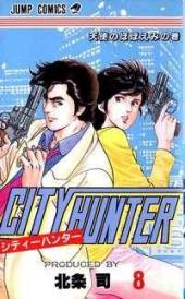 city hunter manga