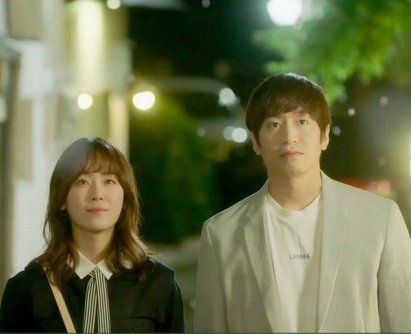 Another Oh Hae Young 1