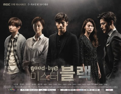 goodbye-mr-black-poster5