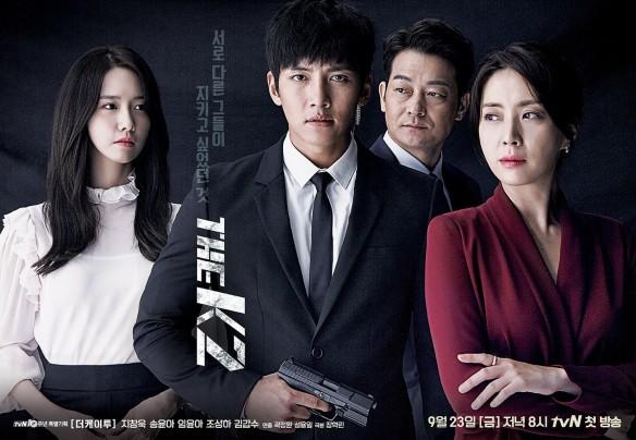 the-k2-korean-drama-2016-poster
